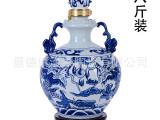 景德镇8斤装陶瓷酒瓶 八斤装仿古双耳浮雕青花双龙赏瓶 密封酒坛