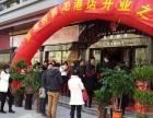 金园排骨中式快餐加盟 台湾特色加盟 快餐