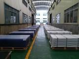 新涛亚克力板厂家供应 有机玻璃颜色厚度可定制