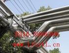 暖气管道保温施工企业蒸汽设备保温工程承包