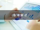 杭州各类许可证资质代办 杭州专业代办注册公司