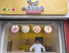 苏州一番鲜炸鸡加盟怎么样,一番鲜炸鸡加盟店拥有14大经典系列