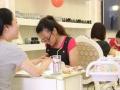 印奈儿美甲加盟】比女子美容加盟店新生活美容院加盟好