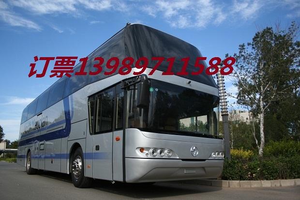 客车瑞安到黄山汽车直达大巴13989711588多少钱