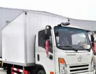 大理3.3米-17.5米各类货车出租 回程车调度