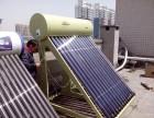 西安天普太阳能全市客服受理//欢迎来电