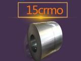 颖德金属15CrMo供应优质钢带货热销量大从优规格齐全