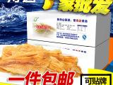 舟达海鲜批发 碳香烤鳕鱼片 深海鳕鱼干散