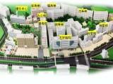 广州寿星城养老院 医养结合 花园式养老社区 月补贴750