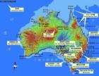 数据显示澳大利亚投资移民较为经济划算