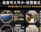 特色麻辣烫加盟送设备万元开店70%利润两月回本