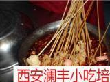 冷锅串串加盟学习串串香火锅万州烤鱼川菜钵钵鸡培训班