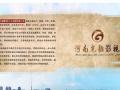 影视拍摄制作 航拍 企业高端宣传片 广告片个人MV 微电影