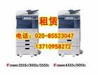 广州开发区复印机出租