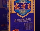 河南膏药纸盒设计 河南白卡纸盒生产厂家