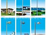 厂家直销 led太阳能庭院灯 欧式庭院景观花园灯 灯室外照明灯具
