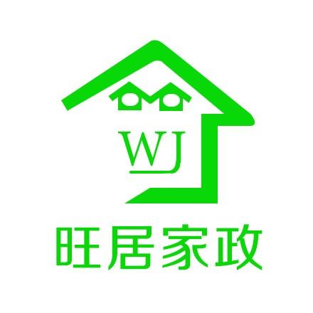 重庆家政公司哪家好到口碑最好服务最好的旺居家政