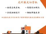 通暖設備管道生產加工三卡盤零尾料激光切管機