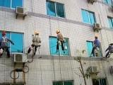 江门全市提供高空清洗外墙,地毯清洗,地板打蜡服务