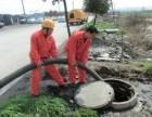 湖州疏通管道 清洗管道 抽粪抽污水
