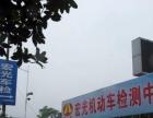 眉山金鑫驾校专业化场地专业化教练管理一对一教学