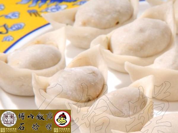 中餐加盟好项目之石蛤蟆水饺