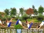 瑜伽导师培训班。