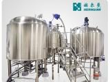 啤酒设备赫尔曼厂家直销啤酒糖化设备