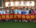 零基础健身教练学校,健身教练国家职业资格培训基地