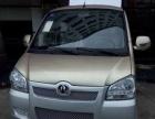 威旺3062013款 1.2 手动 超值版基本型 高性价面包车