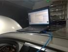 龙华改装 宝马7系改装原厂宝马哈曼卡顿L7环绕音响系统