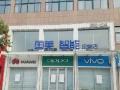 金泉广场沿街商铺