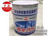 内蒙水性聚氨酯防水涂料,口碑好的水油混合型聚氨酯防水涂料推荐