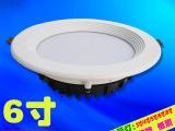 新款led筒灯外壳配件 高品质6寸18W贴片压铸筒灯灯具套件