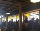 大食堂中式快餐加盟