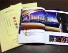 三亚印刷公司 供应折页印刷 价格低!