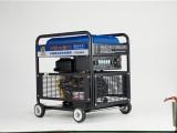 230A柴汽油发电电焊机