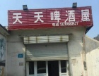 《济南商铺》急 新城社区居委会东餐馆饭店转让