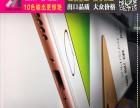 珠海横琴高精度喷绘写真喷画厂三井手机广告制作公司