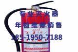 望花路西里附近灭火器年检维修,望京哪有卖自救呼吸器的