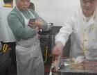烘焙,奶茶,蛋糕,奶酪包,沙拉技术培训,包教包会