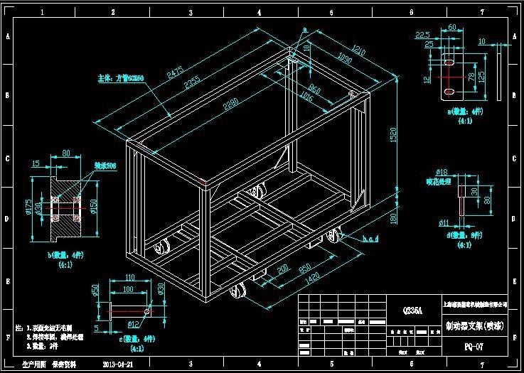 提供机械设计CAD制图产品加工一条龙服务