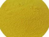 瑞嵩白色与黄色聚合氯化铝PAC的区别
