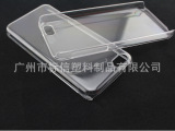 IP5廉价版手机皮套 IP5廉价版透明水贴壳 IP5廉价版皮套素