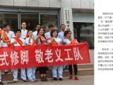枣庄加盟修脚店一般多少钱,修脚加盟找鲁派刘式
