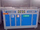 UV光氧催化设备 废气处理设备 除异味设备 油烟净化设备