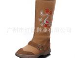 皮毛一体雪地靴工厂批发冬季防水保暖成品EOM鞋加工 7827新款
