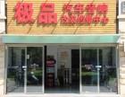 北京汽车音响改装维修