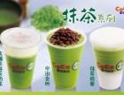 coco奶茶加盟条件 coco奶茶的加盟模式