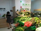 市区大型小区门口生鲜超市转让